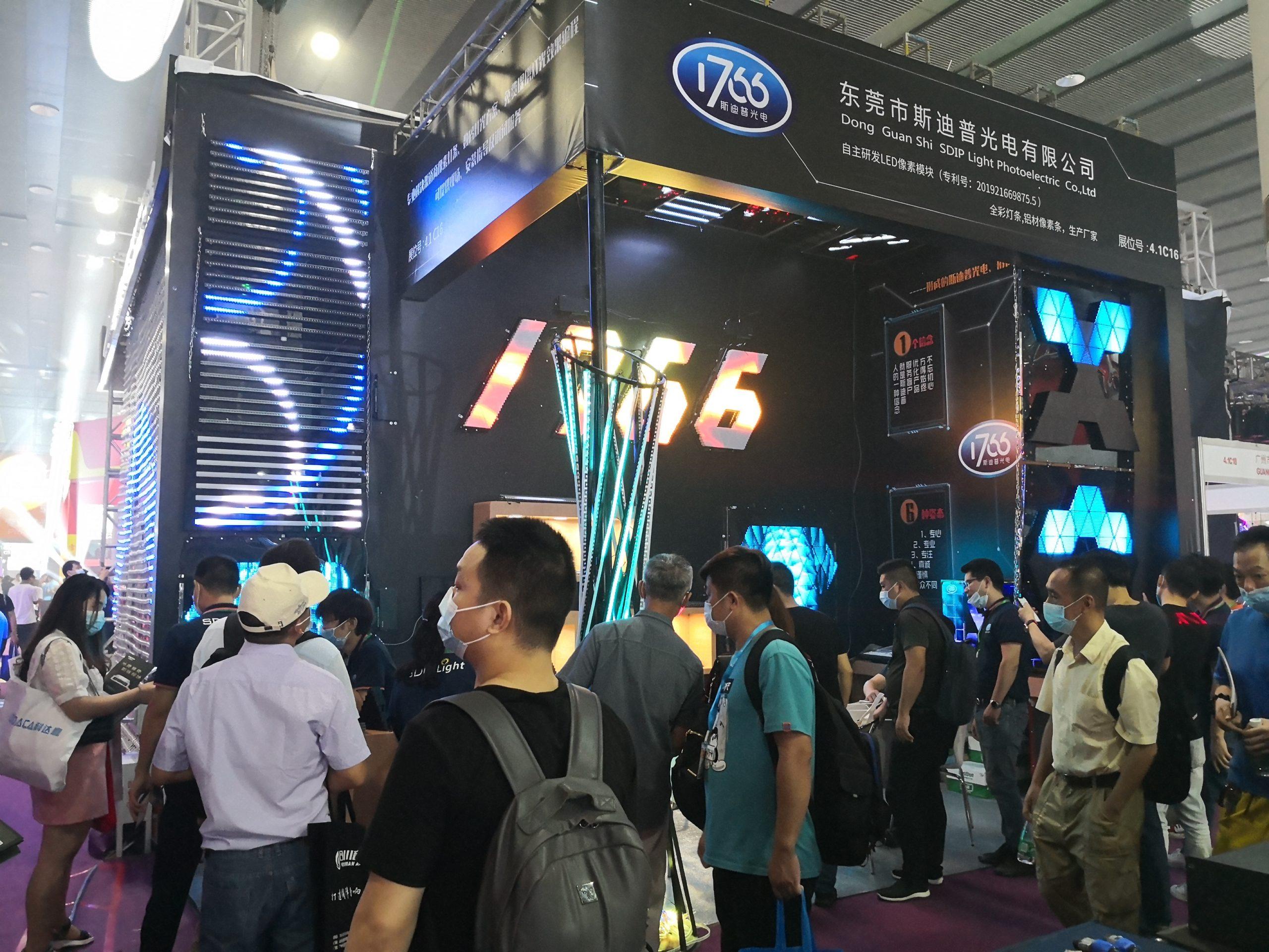 popular modular smart light panels