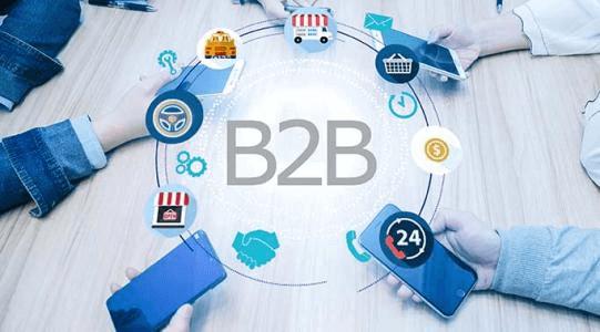 B2B websites for LED strip lights Shenzhen